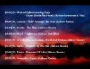 トランスMix:003 Airbase Remix Works Mix