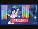 アイドルマスターSP つるぺったん thumbnail