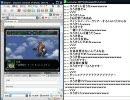 09/02/21 しんすけ生配信 ⑧ thumbnail