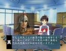 【ニコニコ動画】孫策とアイドルが三国志武将の紹介をするそうです その2後編を解析してみた