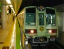MOTOR MAN 札幌市営地下鉄 東西線 rubber scream