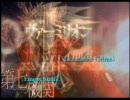 【ブレイブルー】ラグナのテーマに歌詞をつけてみた【Rebellion】 thumbnail