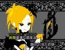 【覚えて歌おう!】カラオケで歌えるボーカロイド曲集6【作業用BGM】 thumbnail