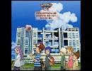 デジモンアドベンチャー02 ED アシタハアタシノカゼガフク thumbnail