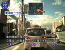 【ニコニコ動画】【けんけん動画】福岡県道72号線を解析してみた