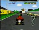ハマーDがマリオカートをプレイしたようです 爆走兄弟レッツ&ゴー!!