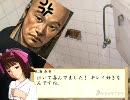 あずさの天下創世 2章5話(後編) thumbnail