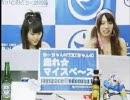 まーちゃん&YURIちゃんの走れ☆マイスペ~ス2009年2月19日放送回 1/2