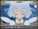 【ニコニコ動画】【東方】チルノ「ときめき☆冷凍パック」手書き【PV風】を解析してみた