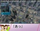 第88位:【im@s教養講座】アイドルが鉄道会社を経営するようです-1日目 thumbnail