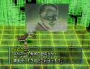 【PS】デジモンワールド まったりプレイ ラスト
