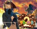 【アイドルマスター】シネ☆MAD 2nd【Opening】 thumbnail