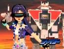 【ニコニコ動画】アイドルマスター 宇宙刑事シャイダーを解析してみた