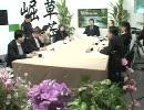 【中国】驚愕!民族浄化政策の実態(1/6) thumbnail