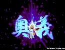 【MUGEN】主人公連合vsボス連合対抗多人数チームトーナメントPart.55.5