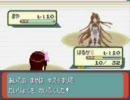 もえっこキャラクター -ツンデレホワイト- Vol.3