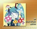 【作業用BGM】初音ミク NONSTOP DANCE MIX Vol.3【妨害用?】 thumbnail