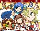 【アイドルマスター】シネ☆MAD 2nd【Ending】 thumbnail