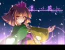 【ポップン】凛として咲く花の如く歌ってみたらWARNING!!【撫子ロック】 thumbnail