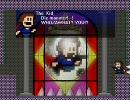 最終鬼畜ゲームを実況プレイ その12 【中編】 thumbnail