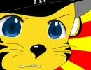 【ニコニコ動画】阪神タイガース 2009現行&歴代虎戦士応援歌 90連発を解析してみた