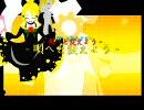 【悪ノ×ココロ】神PVをMAD風につなげて投コメしてみた。【改良版】 thumbnail
