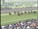 2006年宝塚記念 ディープインパクト