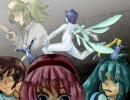 【ココロ カバー?PV】ココロ・アナザー -ラムダオーガン-【KAITO・がくぽ】 thumbnail