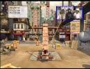 [PS3] Mr.PAIN thumbnail