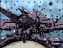 クォヴァディス2 惑星強襲オヴァン・レイ #09 補完