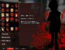 【うみねこMAD】人狼のなく頃に【4th game】part7 thumbnail
