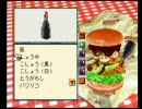 肉類禁止プレイでバーガーバーガーHARDクリアを目指す Part2 thumbnail