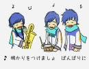 【方言KAITOが】 うれしいひな祭り 【お喋り】