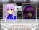 MUGEN最萌格闘大会 その5【M対M対M対M】 thumbnail