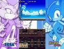 ソニックラッシュ普通にプレイ - Part11 thumbnail