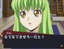 C.C.「ナデナデさせろだと?」01 thumbnail