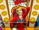 バストアムーブ2 ダンス天国Mix ショーティークリア5(ED)