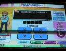 【実況?】社会の歯車実況奮闘記9【Answer×Answer2】 thumbnail