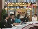 テレビ朝日、コメンテイターが誤った内容を全国ネットで発言。(検証) thumbnail