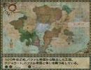 ミンサガ アイシャ+殿下 2人旅 Part07 バガーバグ使用