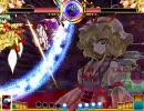 【緋想天】スキマ妖怪修行の旅 15 vs紫 in コミュ内戦 thumbnail
