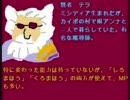 【ニコニコ動画】【手書き】FF4のキャラクター紹介を解析してみた