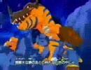 【90年代】オリジナルアニメ作品OP集 その3