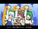 チルミルチルノPV タミフルチルノ版【原曲:おてんば恋娘】H.264高画質 thumbnail