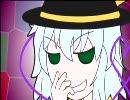 【東方】サトリンに動画をつけてみた【修正版】 thumbnail