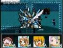 【RPGツクール】翠星石のですぅクエスト スコーン4個目ですぅ