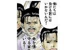 チベットの反撃の結末は・・ thumbnail