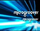 【LOLA】microgroover