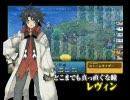 【PSP】WILD ARMS XF(ワイルドアームズ クロスファイア) 第二弾プロモ