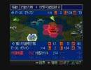 GLOBAL FORCE 新・戦闘国家 まったりプレイ 4-3 スエズ奪回 2/2